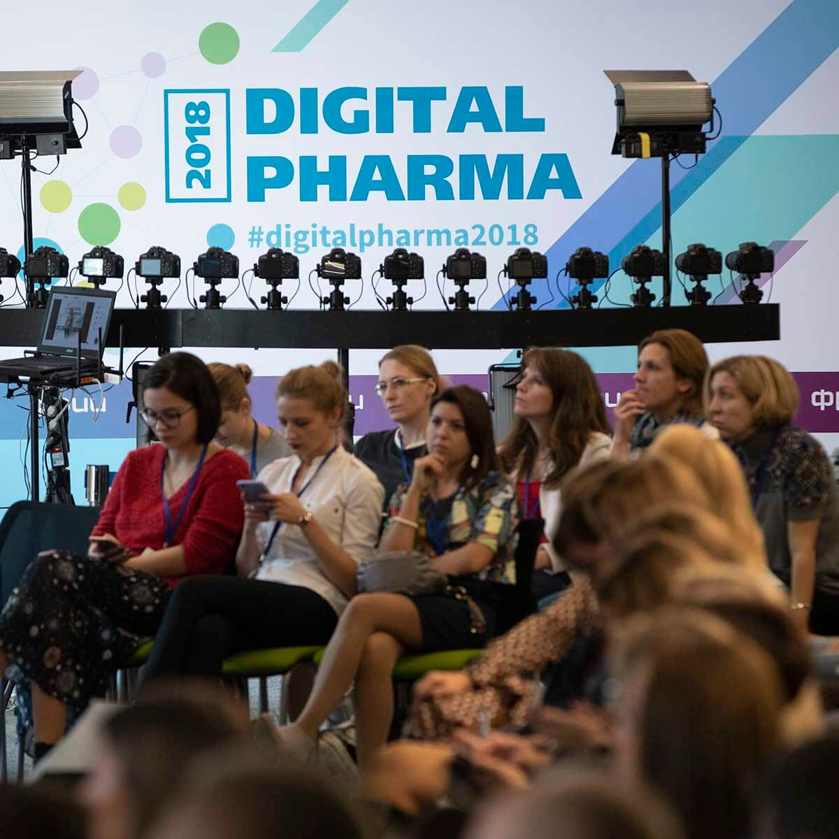 Pharmznanie на конференции Digital Pharma